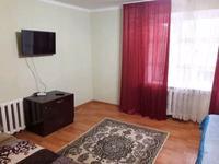 1-комнатная квартира, 39 м² посуточно