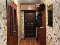 2-комнатная квартира, 55 м², 2/12 этаж помесячно