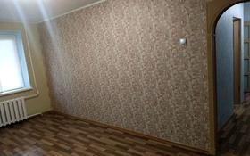 2-комнатная квартира, 43 м², 1/4 этаж, Панфилова — Маметова за 20.5 млн 〒 в Алматы