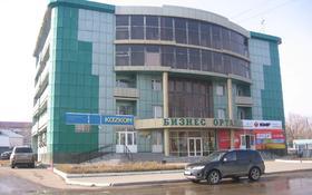 Здание, площадью 2152.9 м², Ауэзова 80 за 400 млн 〒 в Щучинске