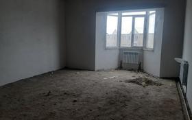 4-комнатная квартира, 136 м², 1/3 этаж, Кашаганова — Желтоксан за 40 млн 〒 в Таразе