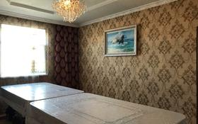 4-комнатный дом, 158.8 м², 10 сот., Сары-Жылга 1 за 17 млн 〒 в Туркестане