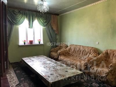 6-комнатный дом, 158.8 м², 10 сот., Сары-Жылга 1 за 15 млн 〒 в Туркестане — фото 5