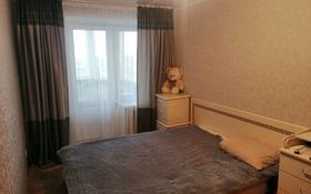 2-комнатная квартира, 54.2 м², 9/9 этаж, Украинская 4 за 11 млн 〒 в Уральске