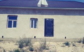 5-комнатный дом, 85 м², 8 сот., Байтерек 53 за 4.7 млн 〒 в