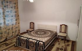 1-комнатная квартира, 55 м², 1/17 этаж по часам, Толе би 273/6 за 1 000 〒 в Алматы, Алмалинский р-н