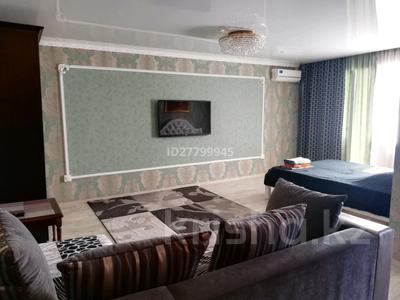 1-комнатная квартира, 32 м², 4/5 этаж посуточно, Кутузова 4 — Торайгырова за 7 000 〒 в Павлодаре — фото 3