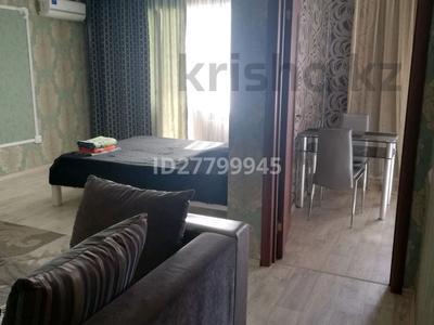 1-комнатная квартира, 32 м², 4/5 этаж посуточно, Кутузова 4 — Торайгырова за 7 000 〒 в Павлодаре — фото 5