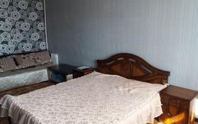 1-комнатная квартира, 32 м², 3/5 этаж посуточно, Мухита 128 за 5 000 〒 в Уральске