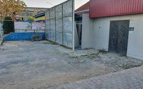 Помещение площадью 40 м², улица Аскарова 57 — Мангелтлдина за 150 000 〒 в Шымкенте, Абайский р-н