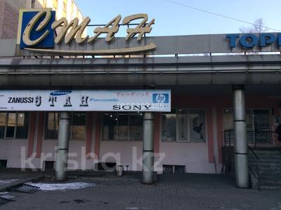 Магазин площадью 800 м², Дулатова 208 за 215 млн 〒 в Семее — фото 2