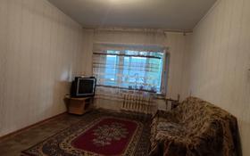 4-комнатная квартира, 78 м², 3/5 этаж, Мкр Алатау за 19 млн 〒 в Таразе