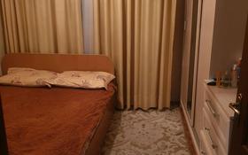 2-комнатная квартира, 42 м², 4/5 этаж, мкр Алмагуль за 23 млн 〒 в Алматы, Бостандыкский р-н