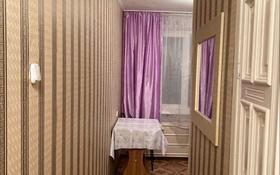 1-комнатная квартира, 38 м², 5/5 этаж помесячно, мкр Северо-Восток, Магистральная 1 за 50 000 〒 в Уральске, мкр Северо-Восток
