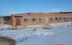 Промбаза 2.2 га, Центральная за 32.5 млн 〒 в Усть-Каменогорске