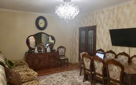 3-комнатная квартира, 92 м², 6/12 этаж, Кошкарбаева 34 за 32 млн 〒 в Нур-Султане (Астана), Алматы р-н