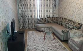2-комнатная квартира, 54 м², 1/5 этаж посуточно, 7-й мкр, Мкр 7 2 за 8 500 〒 в Актау, 7-й мкр