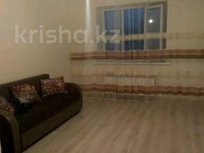 1-комнатная квартира, 40 м², 8/9 этаж, Бухар жырау за 16.5 млн 〒 в Нур-Султане (Астана), Есиль р-н