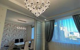 4-комнатная квартира, 118 м², 6/7 этаж, A33 за 66 млн 〒 в Нур-Султане (Астана), Алматы р-н