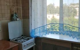 1-комнатная квартира, 32 м², 4/5 этаж, Тауфика Мухамед-Рахимова 24 за 7.5 млн 〒 в Петропавловске