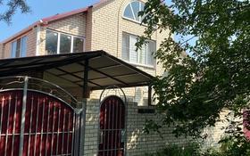 6-комнатный дом, 210 м², 9 сот., Раздольная 161 за 49 млн 〒 в Ставрополе