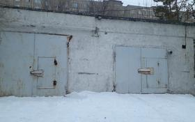 2 новых гаража 3А мкр за 5 млн 〒 в Темиртау