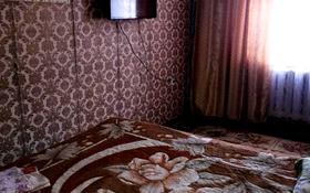 1-комнатная квартира, 32 м², 2/4 этаж, Колбасшы Койгельды за 8.8 млн 〒 в Таразе