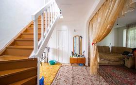 4-комнатный дом, 100 м², 7 сот., Микрорайон Восточный за 9 млн 〒 в Талдыкоргане
