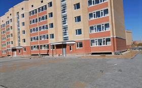 1-комнатная квартира, 55 м², 1/5 этаж, мкр. Батыс-2 14/3 за 13 млн 〒 в Актобе, мкр. Батыс-2