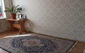 2-комнатная квартира, 45.6 м², 4/5 этаж, улица Айманова 46 за 10.5 млн 〒 в Павлодаре