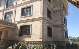 18-комнатный дом, 1137 м², 15 сот., Мухаммед Хайдар Дулати за 800 млн 〒 в Алматы, Бостандыкский р-н
