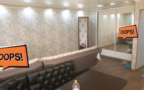 2-комнатная квартира, 45 м², 5/5 этаж, Абая 149 — Пушкина за 14 млн 〒 в Кокшетау