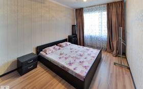 1-комнатная квартира, 45 м², 3/12 этаж посуточно, Кабанбай батыр 48 — Керей Жанибек хандар за 8 000 〒 в Нур-Султане (Астана), Есиль р-н