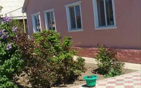 7-комнатный дом, 200 м², 10 сот., пгт Балыкши 7 — Курилкино за 27 млн 〒 в Атырау, пгт Балыкши