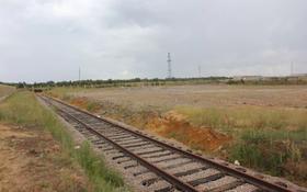 Промбаза 1.2 га, А358 4 за 250 млн 〒 в Нур-Султане (Астана), Алматы р-н