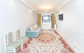 3-комнатная квартира, 96.5 м², 7/13 этаж, Чингиза Айтматова 36 за 30 млн 〒 в Нур-Султане (Астана), Есиль р-н