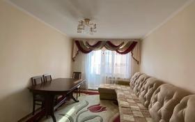 4-комнатная квартира, 76 м², 5/6 этаж, проспект Абылай-Хана 14 за 19.5 млн 〒 в Кокшетау