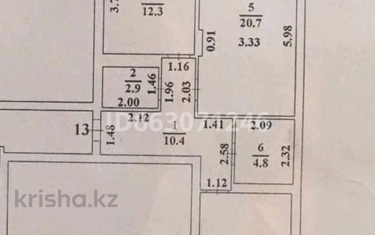2-комнатная квартира, 70 м², 4/12 этаж, Тайманова 48 за 33 млн 〒 в Атырау