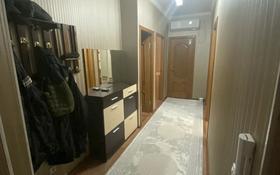 4-комнатная квартира, 90.9 м², 1/5 этаж, 13-й мкр 28а за 25 млн 〒 в Актау, 13-й мкр