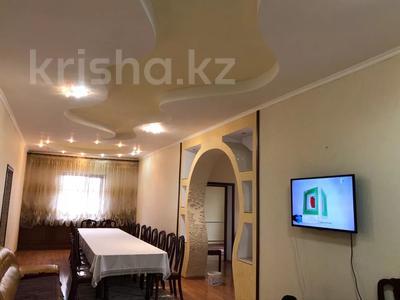 6-комнатный дом посуточно, 250 м², 10 сот., Толе би за 30 000 〒 в Таразе — фото 2