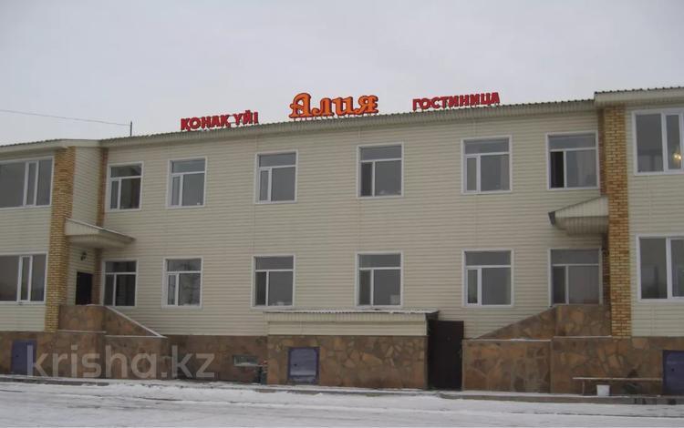 1 комната, 27 м², Крамского 27 — Ермекова за 38 000 〒 в Караганде, Казыбек би р-н