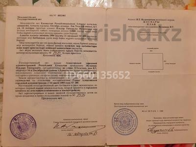 Дача с участком в 16 сот., Энергетик 9 — Линия за 999 000 〒 в Акшах — фото 14