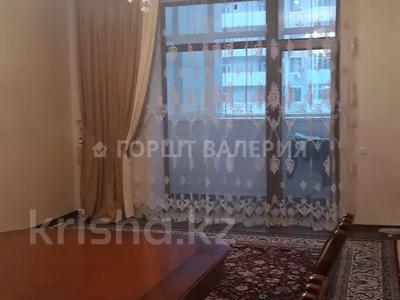 4-комнатная квартира, 145 м², 9/16 этаж, Сейфуллина 8 за 43 млн 〒 в Нур-Султане (Астана), Сарыарка р-н — фото 5
