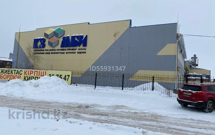 Завод по производству мелкоштучных за 900 млн 〒 в Костанае