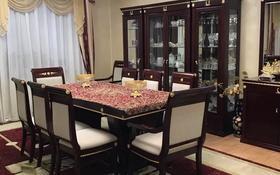 7-комнатный дом, 442 м², 14.7 сот., Майдаконыр 48 за 100 млн 〒 в Нур-Султане (Астана), Алматы р-н