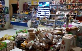 Магазин площадью 70 м², мкр Сарыкамыс-2, Алтыбакан 34 за 48 млн 〒 в Атырау, мкр Сарыкамыс-2