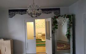 5-комнатный дом посуточно, 300 м², Каратай Турысова 36 — Митченко за 50 000 〒 в Нур-Султане (Астана), Есиль р-н