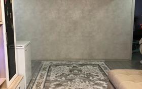 3-комнатная квартира, 58 м², 1/4 этаж, Панфилова — Раимбек за 26 млн 〒 в Алматы, Алмалинский р-н