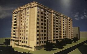 3-комнатная квартира, 110.3 м², 6/15 этаж, 17-й мкр 87/4 за ~ 25.4 млн 〒 в Актау, 17-й мкр