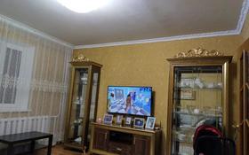 4-комнатная квартира, 88 м², 7/9 этаж, Ауэзова за 22 млн 〒 в Экибастузе